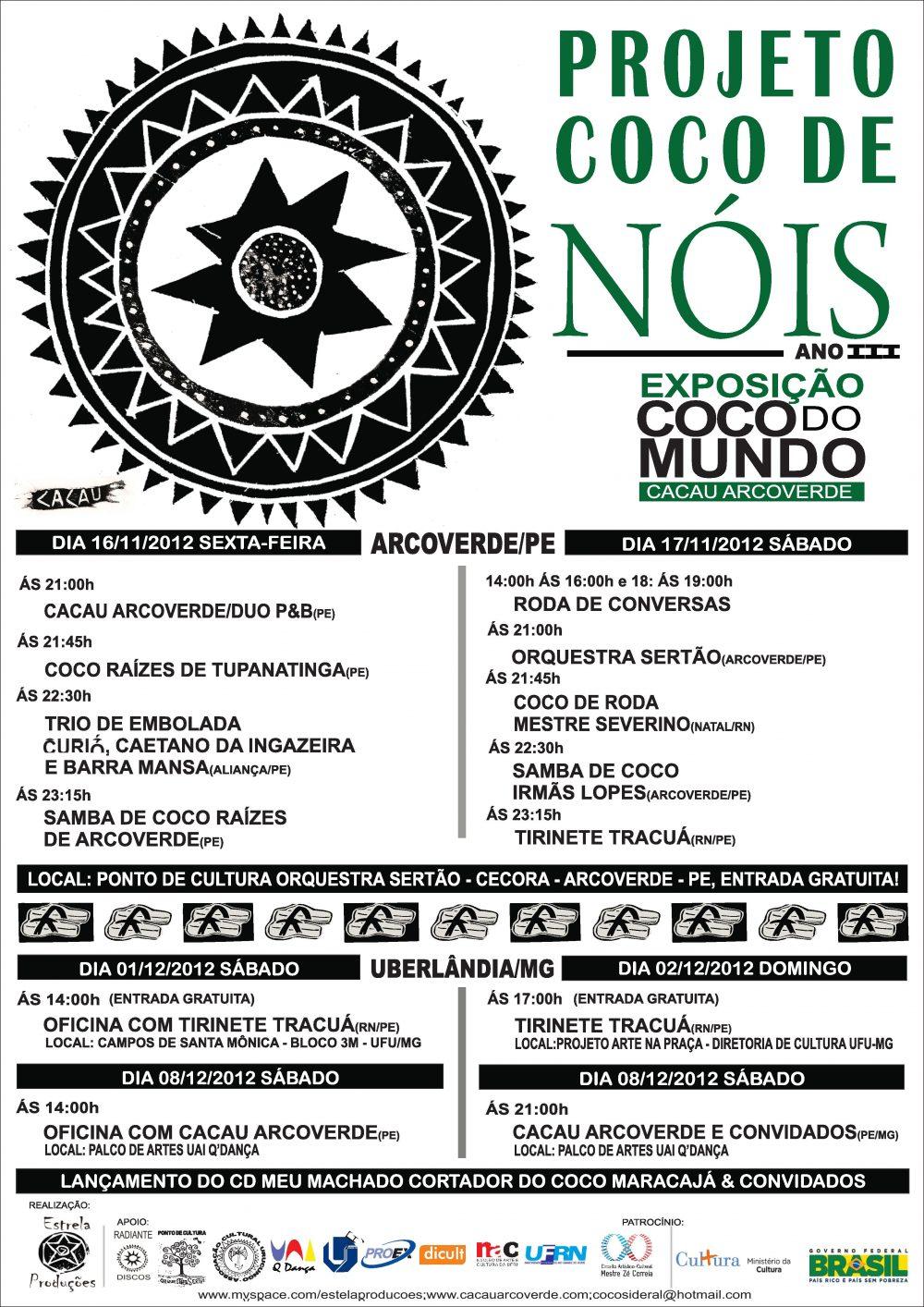 Cartaz do III Festival Coco de Nóis 2012