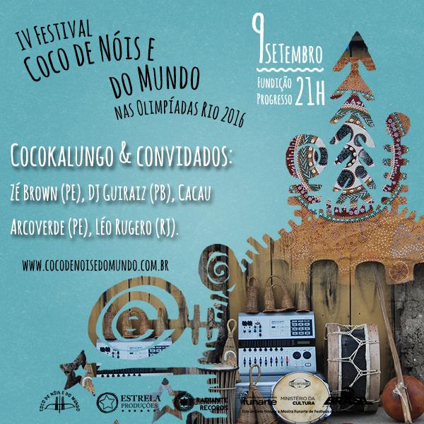 Card COCOKALUNGO _ CONVIDADOS - FUNDIÇÃO PROGRESSO _ RJ 2016